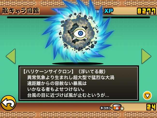 f:id:momokuri777:20190302193300j:plain