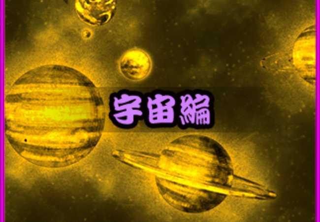 f:id:momokuri777:20190304232008j:plain