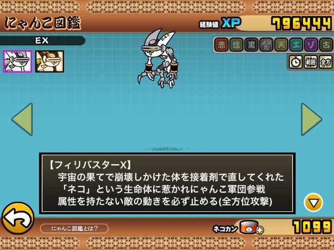 f:id:momokuri777:20190309212057j:plain
