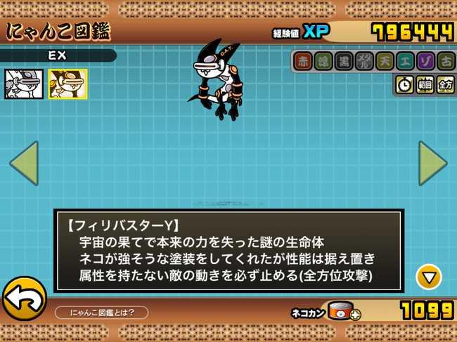 f:id:momokuri777:20190309212151j:plain