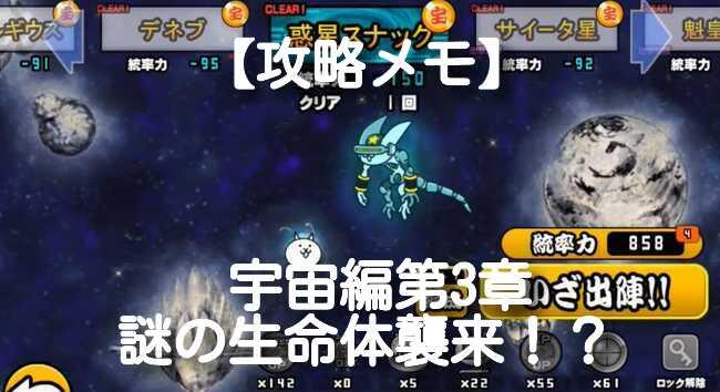 f:id:momokuri777:20190309214836j:plain