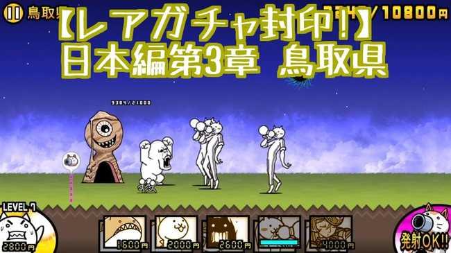 f:id:momokuri777:20190310215650j:plain