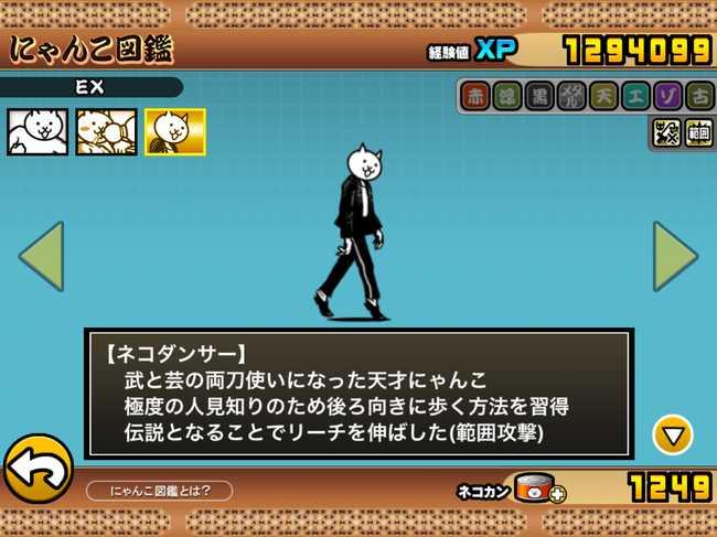 f:id:momokuri777:20190313205530j:plain