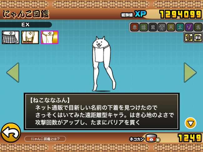 f:id:momokuri777:20190313215600j:plain