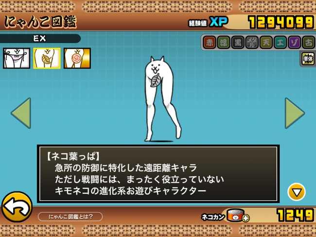 f:id:momokuri777:20190313220349j:plain