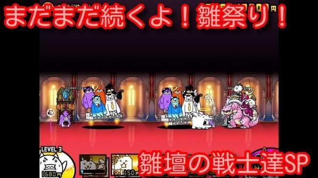 f:id:momokuri777:20190316121419j:plain