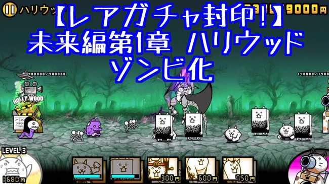 f:id:momokuri777:20190316220800j:plain