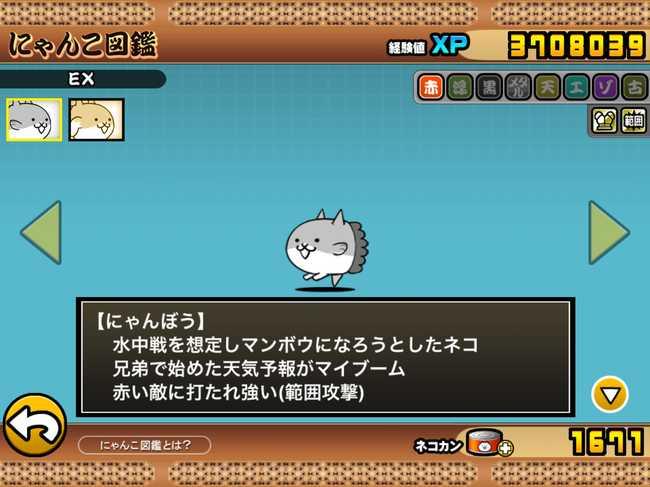 f:id:momokuri777:20190318210125j:plain