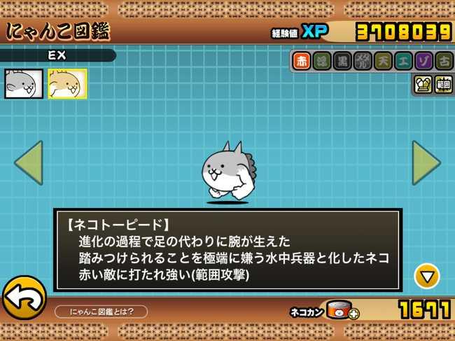 f:id:momokuri777:20190318210221j:plain