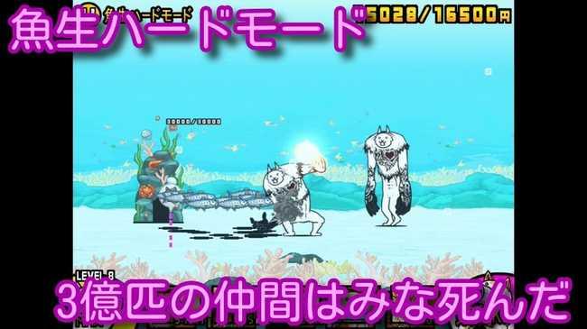 f:id:momokuri777:20190318224042j:plain