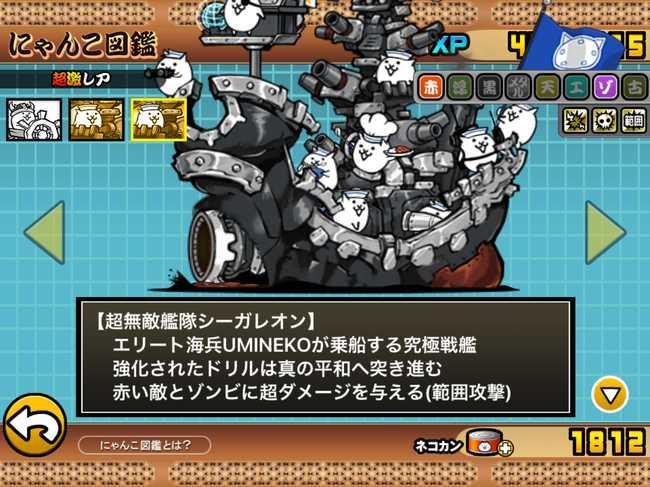 f:id:momokuri777:20190321121050j:plain