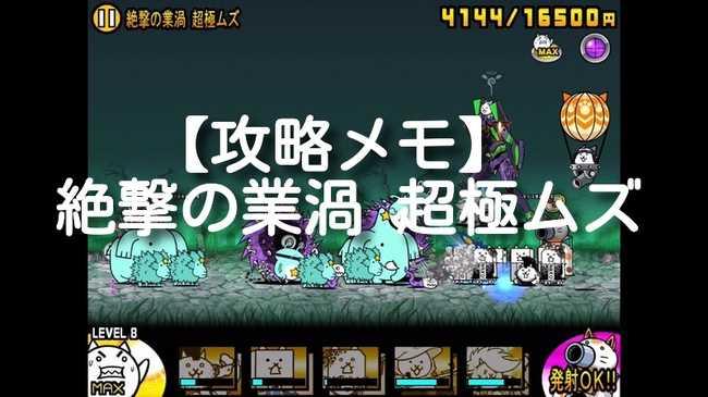 f:id:momokuri777:20190326232510j:plain