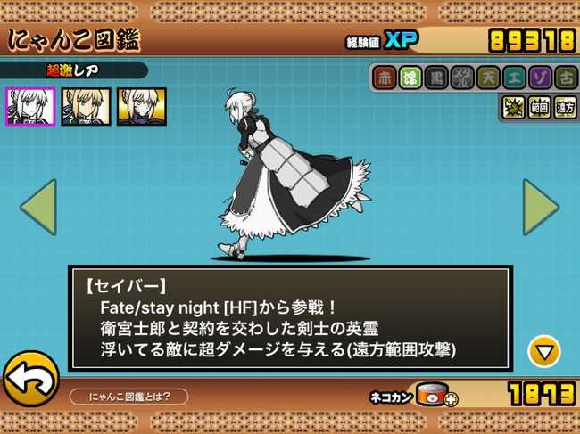 f:id:momokuri777:20190402214544j:plain