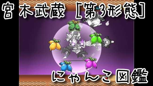 f:id:momokuri777:20190406144226j:plain