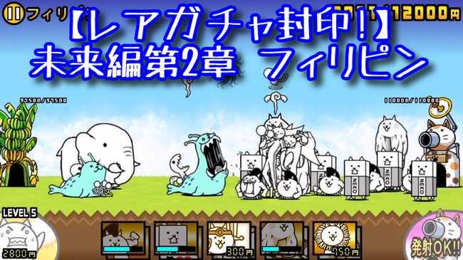 f:id:momokuri777:20190421230401j:plain