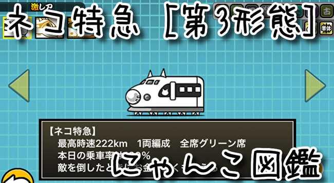 f:id:momokuri777:20190428214203j:plain