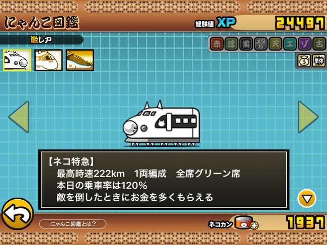 f:id:momokuri777:20190428214429j:plain