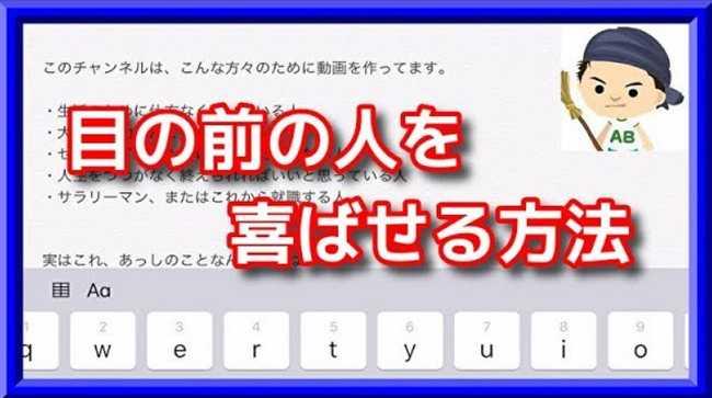 f:id:momokuri777:20190615175254j:plain