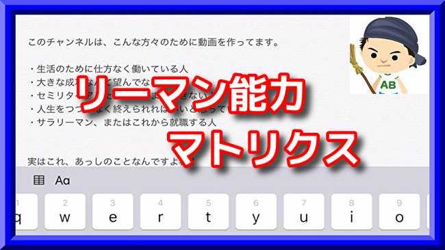 f:id:momokuri777:20190616194941j:plain