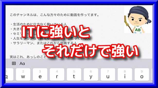 f:id:momokuri777:20190619221431j:plain