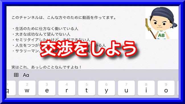 f:id:momokuri777:20190622081850j:plain