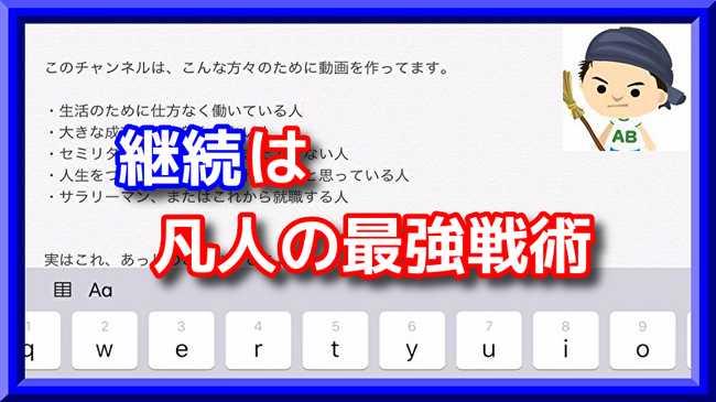 f:id:momokuri777:20190630204339j:plain