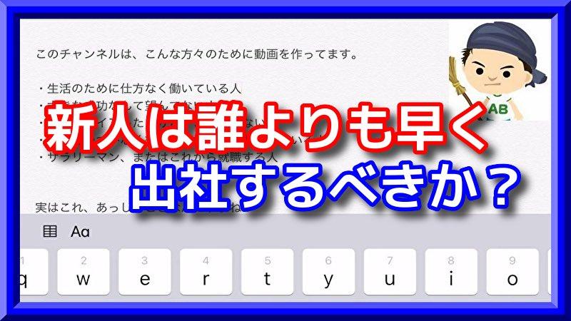 f:id:momokuri777:20190716234331j:plain