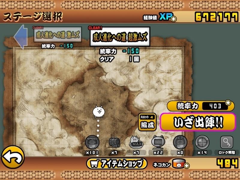 f:id:momokuri777:20180117211515j:plain