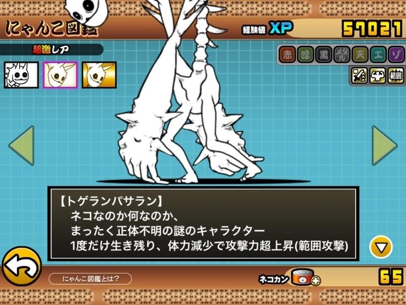 f:id:momokuri777:20180121215310j:plain