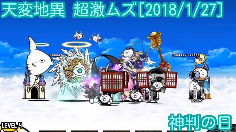f:id:momokuri777:20180127155903j:plain
