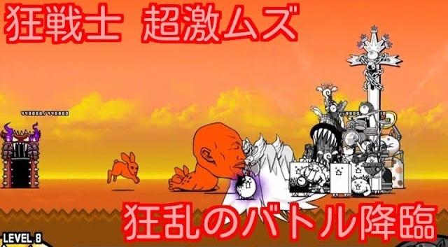 f:id:momokuri777:20180129221241j:plain