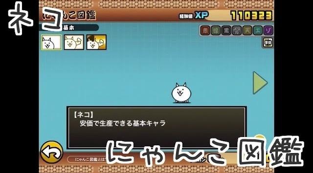 f:id:momokuri777:20180204115358j:plain