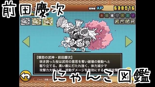 f:id:momokuri777:20180207084804j:plain