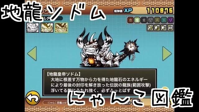 f:id:momokuri777:20180207085924j:plain