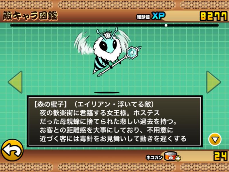 f:id:momokuri777:20180224202505p:plain