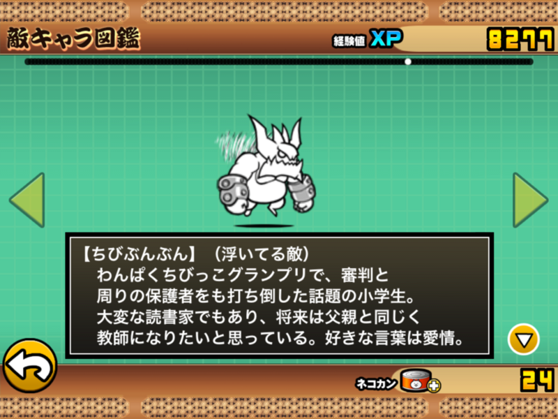 f:id:momokuri777:20180224202952p:plain