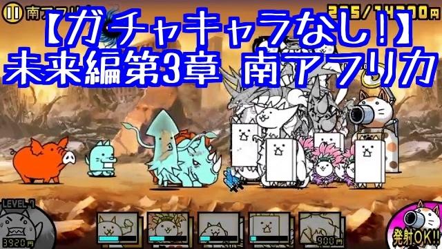 f:id:momokuri777:20180307085824j:plain