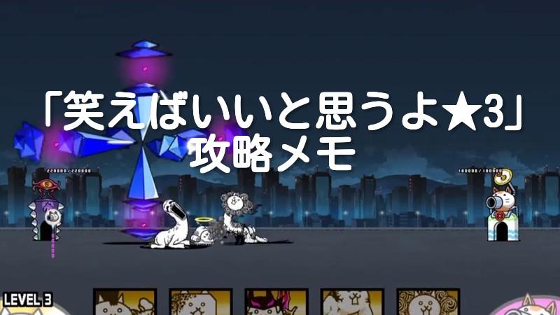 f:id:momokuri777:20180317170356j:plain
