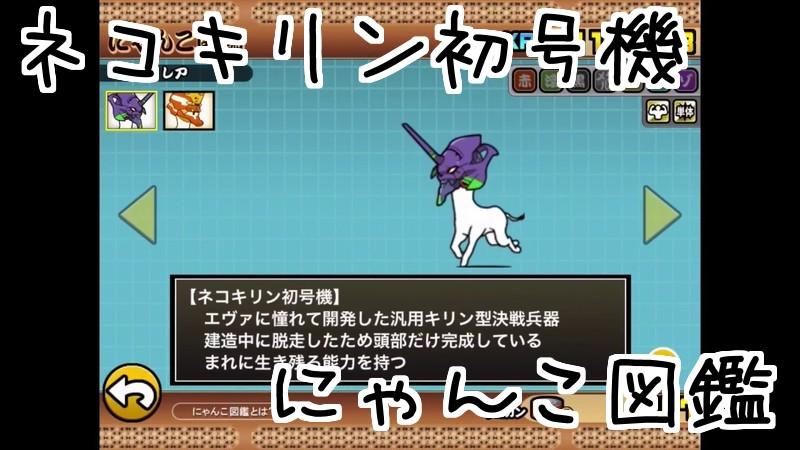 f:id:momokuri777:20180318143756j:plain