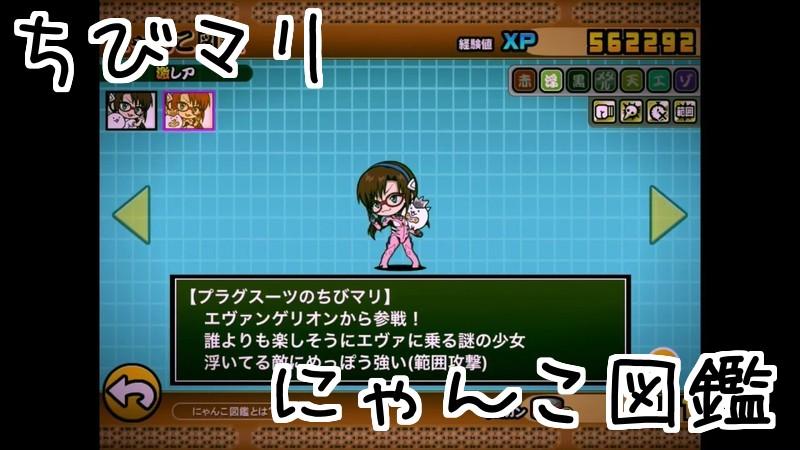 f:id:momokuri777:20180318182042j:plain