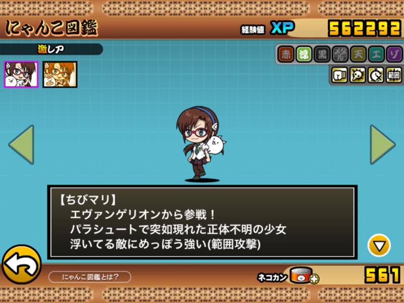 f:id:momokuri777:20180318182235p:plain