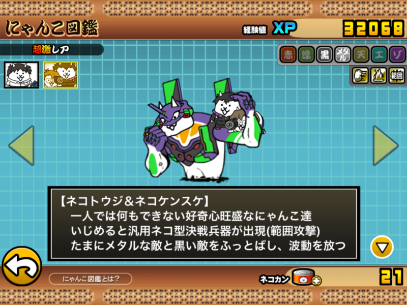 f:id:momokuri777:20180321152020p:plain