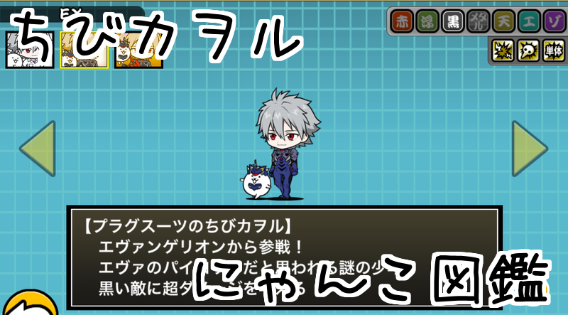 f:id:momokuri777:20180323004217p:plain