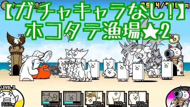 f:id:momokuri777:20180324021619j:plain