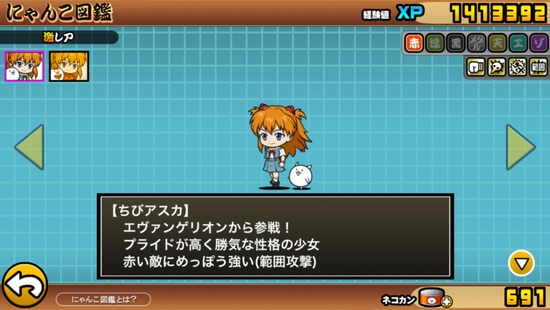 f:id:momokuri777:20180329152541p:plain