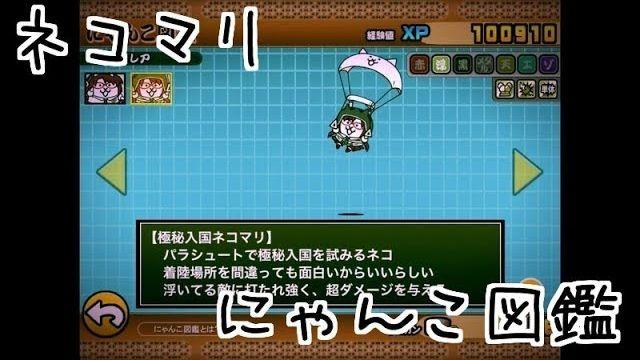 f:id:momokuri777:20180329153552j:plain