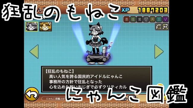 f:id:momokuri777:20180401164704j:plain