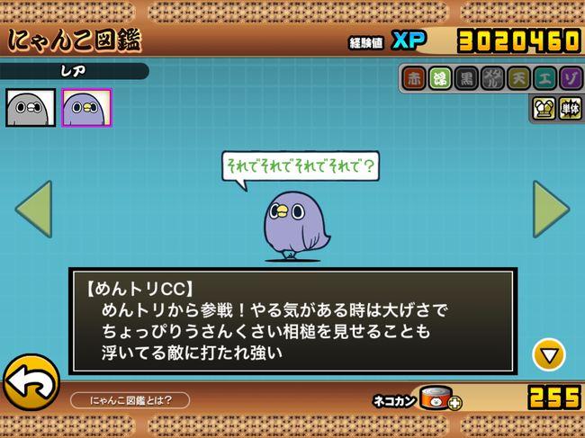 f:id:momokuri777:20180402212326j:plain