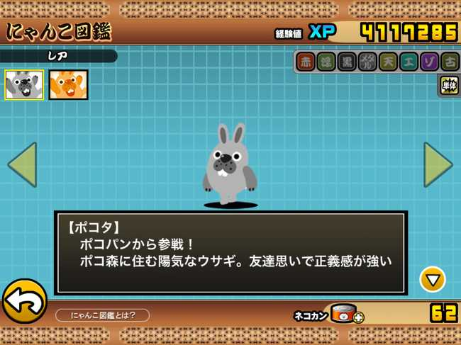 f:id:momokuri777:20180429213213j:plain