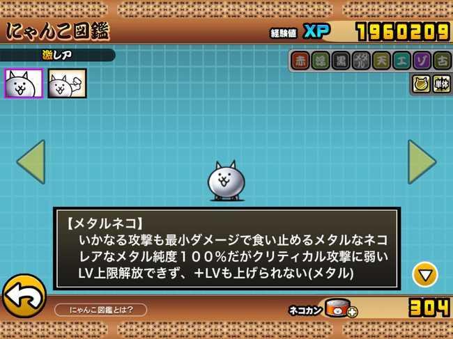 f:id:momokuri777:20180504231851j:plain